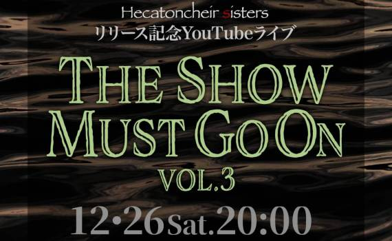 The Show Must Go On Vol.3
